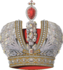 2000px-Russian_Imperial_Crown.svg.png